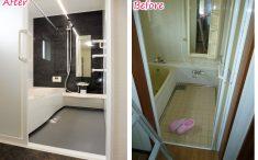 古民家浴室風呂リフォーム
